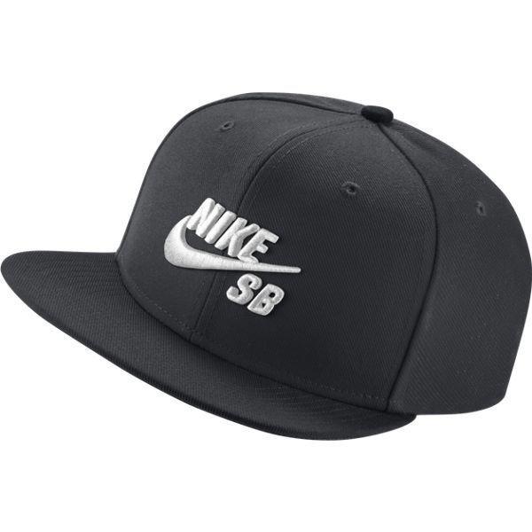 6b0806f5f Nike SB Icon Snapback