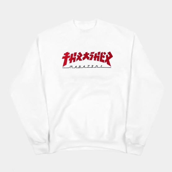 749a8958e Thrasher Magazine in Miniramp Skateshop
