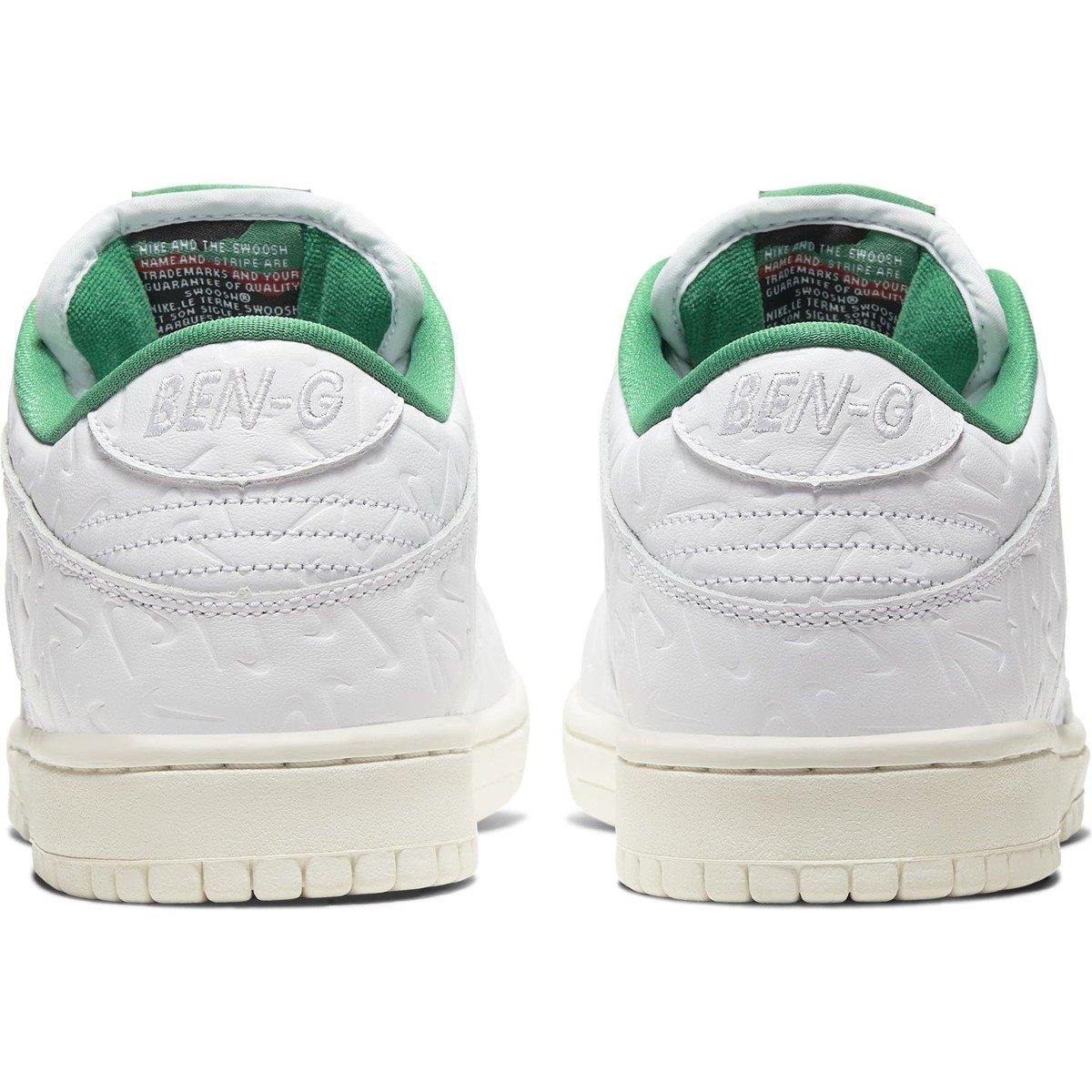 Nike black beige green : Shoes, Trousers, T Shirt