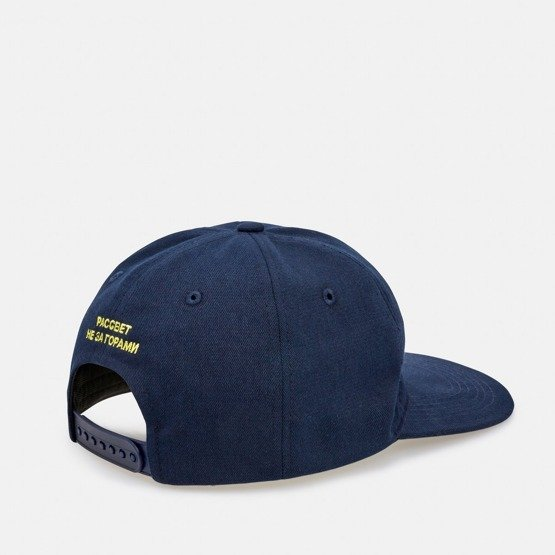 Rassvet Men's Cap Navy